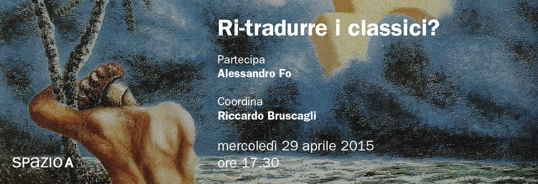 Invito Ritradurre_i_classici SpazioA