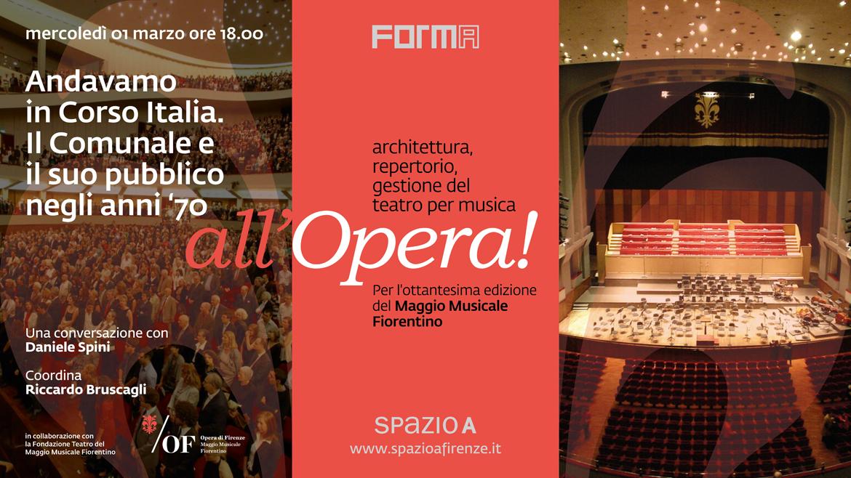 Invito e Mailchimp Daniele_Spini allOpera